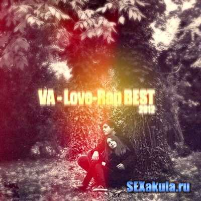 Love-Rap BEST 2012