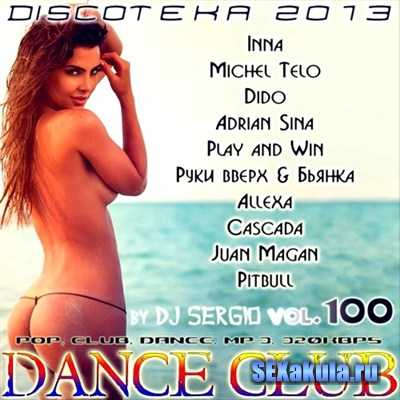 Дискотека Dance Club Vol. 100 (2013)